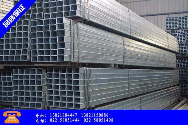 達州宣漢縣采購鍍鋅鋼管制造商