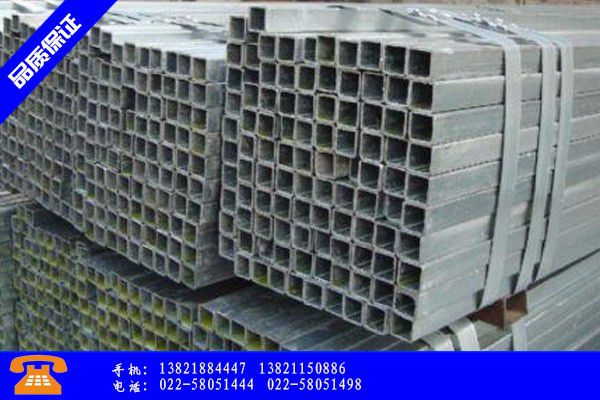 青州市无缝管镀锌产品特性和使用方法