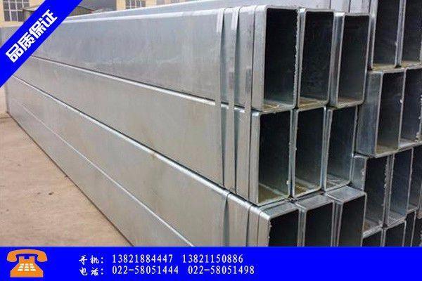 唐山市一般镀锌方管的报价操作使用规范