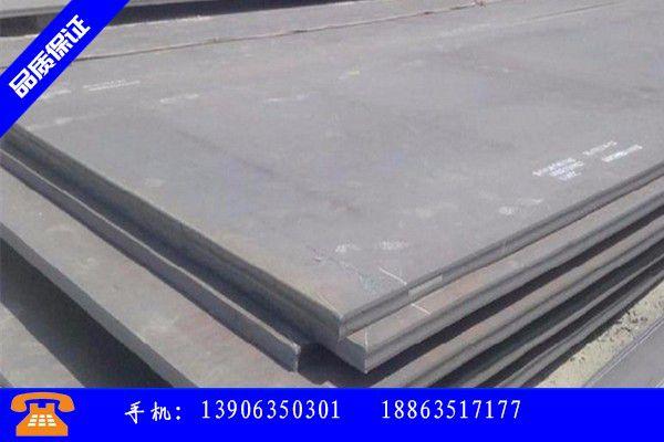 秦皇岛卢龙县12cr1mov卷板行业知识