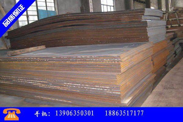 承德宽城满族自治县耐磨nm500钢板
