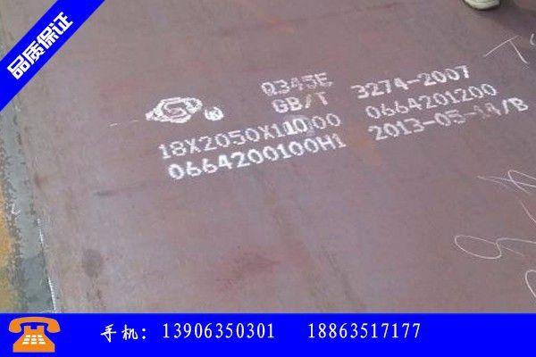 湘潭湘乡20crmo5钢板基本面没有改观价格上调放缓
