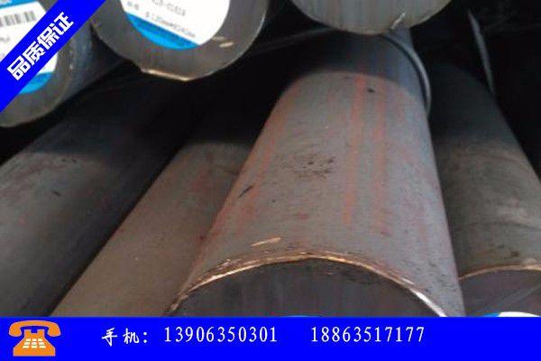 長春二道區16mn圓鋼現貨堅持追求高質量