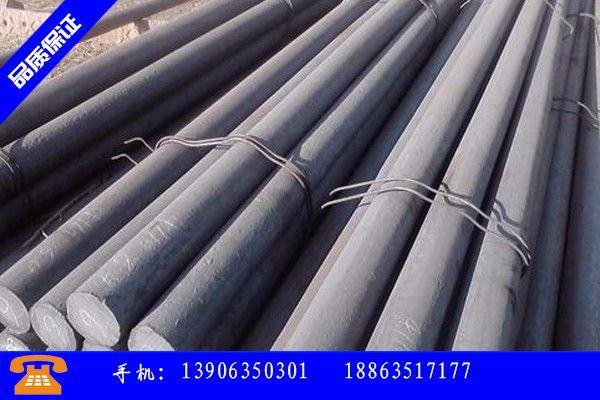 禹城市30crmo圆钢价格行业战略机遇