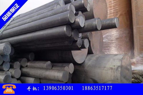 府谷县20crmov圆钢全面品质保证