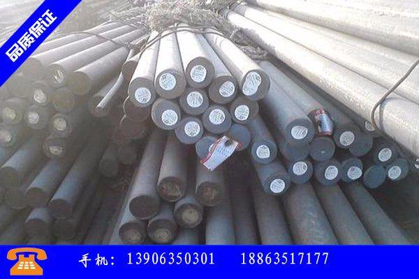 台州黄岩区18crnimo7圆钢现货齐全价格优惠