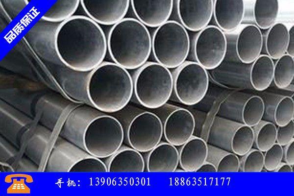 昭通市15crmo合金钢管价格厚积而薄发