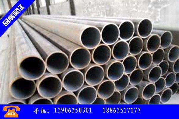 湖南省20cr无缝钢管近期报价厂家
