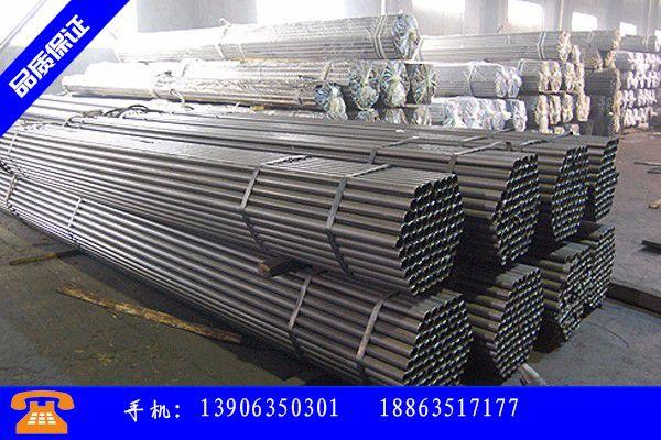 内江马边彝族自治县210c钢管