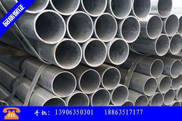 锡林郭勒盟nd无缝钢管价格价格续涨基础不牢市场出货才是王道