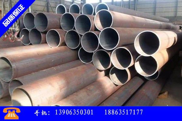 兴城市gh3536钢管哪个更重要