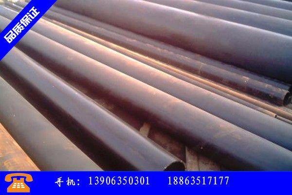 北安市p91合金钢管产品使用中的长处与弱点