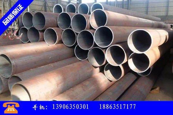 鹤山市468无缝钢管行业出炉