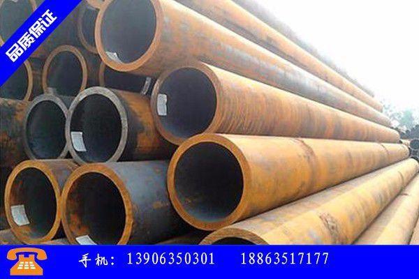 德宏傣族景颇族自治州wb36钢管场价格持稳普遍低迷