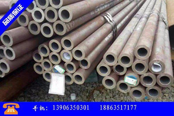 眉山东坡区35crmo合金钢管价格欢迎您垂询