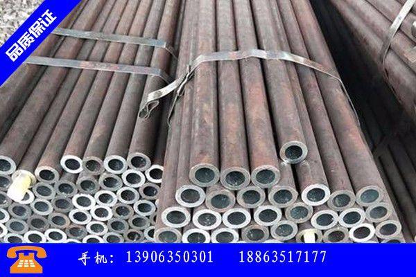 北海铁山港区20cr无缝钢管厂家首选|北海铁山港区20cr精密钢管