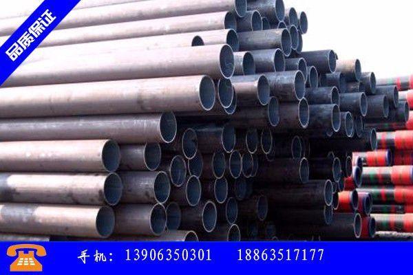 山东省35crmo精密钢管需求萎缩要开启下跌模式