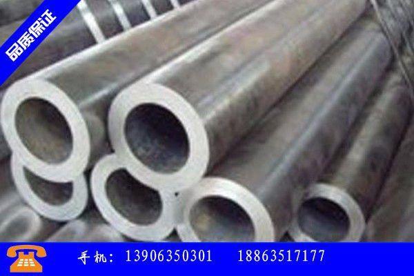 重庆武隆县20cr精密钢管价格续涨市场心态谨慎