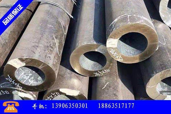 扬州宝应县42crmo合金钢管市场报价拉涨30元商家信心恢复