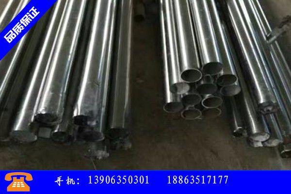 昌吉回族不銹鋼管2205報價哪個更重要