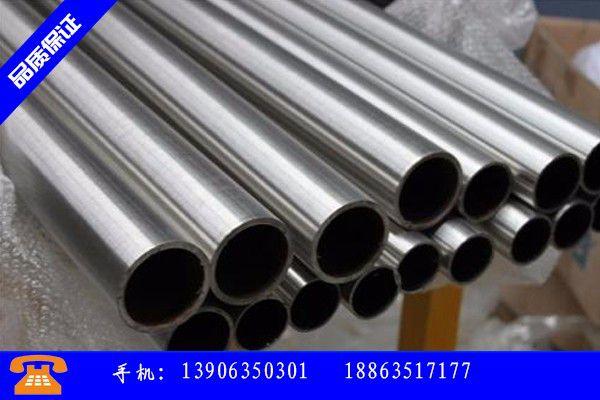 府谷县2205冷轧不锈钢板全面品质保证