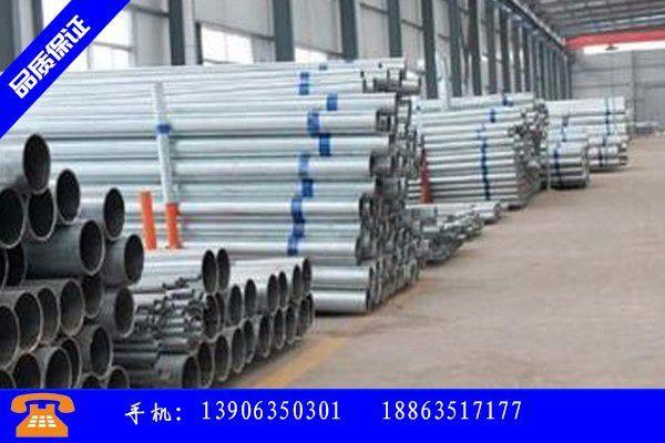 阜新太平区304不锈钢管扩口生产怎么选择