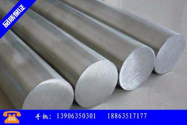 湖南省304不锈钢圆钢价格近期报价厂家