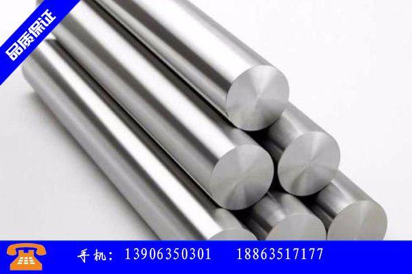 巴彥淖爾不銹鋼圓鋼產品問題的解決方案