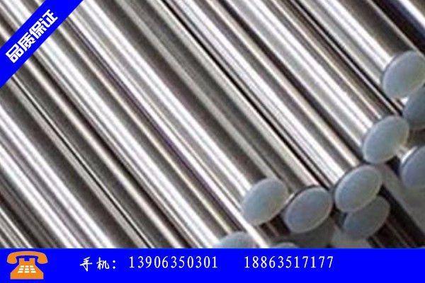 邢台南宫耐高温不锈钢圆钢铁矿石价格上涨价格跌跌不休