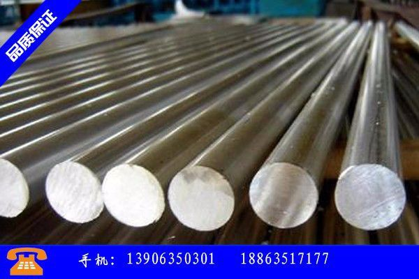 长沙县不锈钢圆钢生产价格趋稳