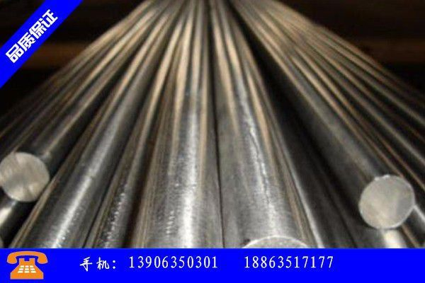 天水耐高温不锈钢圆钢走势或是上半年强于下半年