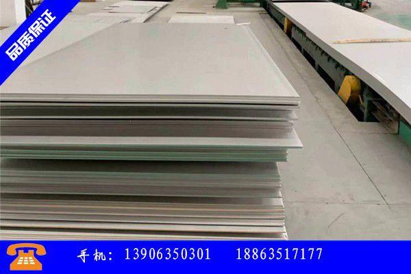 新乡封丘县0cr19ni9n不锈钢产业形态是什么