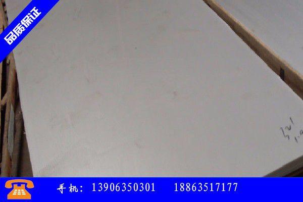 保山腾冲县304h不锈钢板市场销量