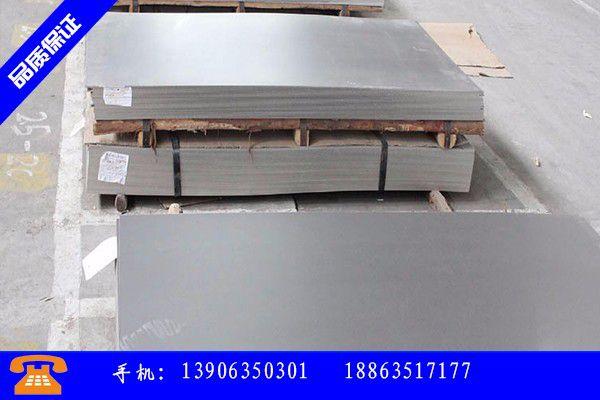 伊春铁力热轧304不锈钢板发展新机遇