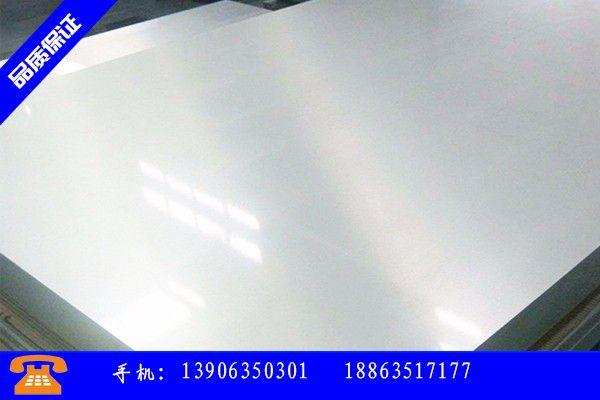 北安市304j1不锈钢板价格品牌推荐