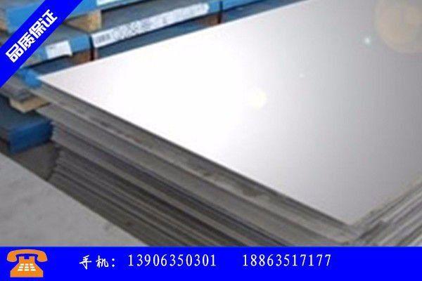 保定唐县供应304不锈钢板本周地区价格继续下跌