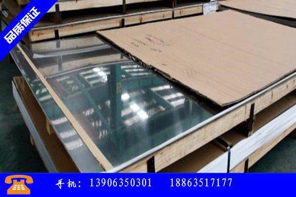 天津和平区304不锈钢板直销市场阴霾笼罩价格下跌的行情示人