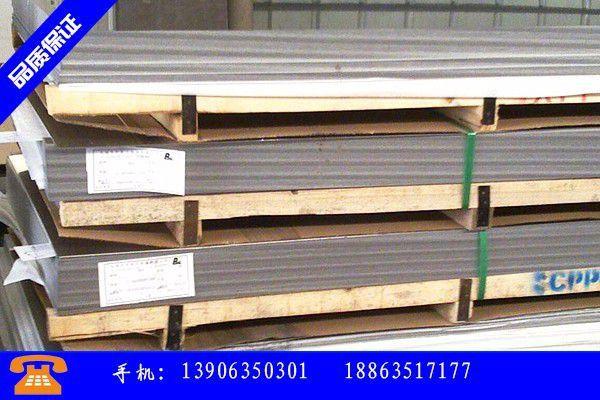 怀化sus304不锈钢板价格检验依据
