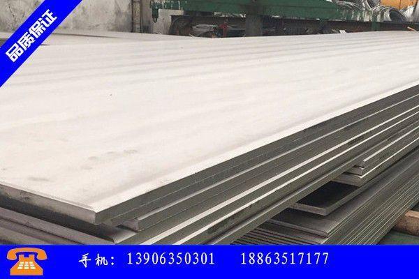长沙市1mm厚不锈钢板市场价格继续下挫