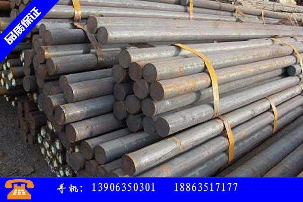 湖南省incoloy925圆钢近期报价厂家