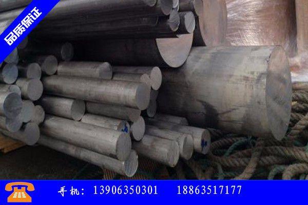 北安市35crmnsia合金圆钢行业发展前景分析