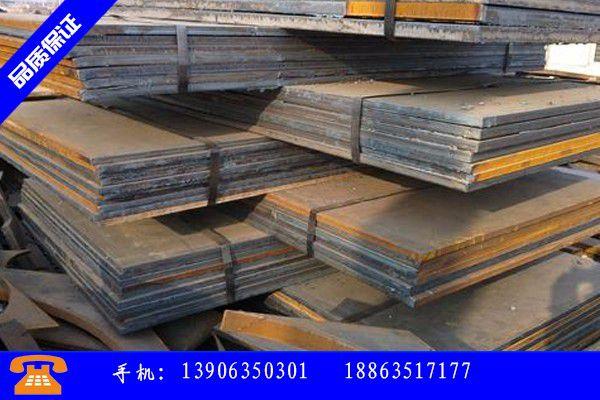 湖南省nm500耐磨钢板价格近期报价厂家