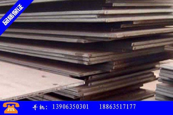 襄陽襄州區nm500耐磨鋼板價格市場火熱