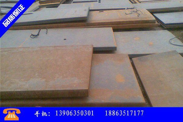 泰州市40cr合金钢板安装操作注意事项