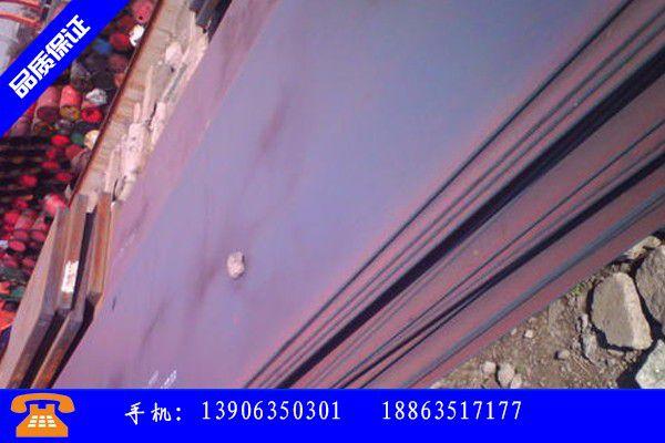 北安市20mn2钢板送货上门