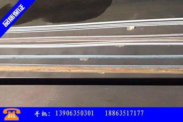 郴州临武县20crmo合金钢板表面制造工艺的两种快捷方式