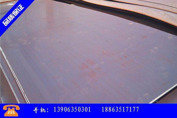 白城通榆县spfc440钢板详细解读