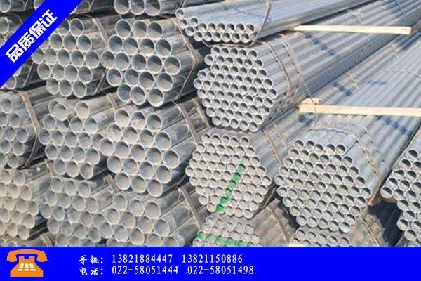丽水遂昌县内外热镀锌钢管规格表品种齐全