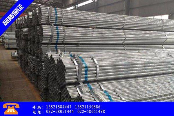凉山彝族会理县镀锌消防钢管产品性能受哪些