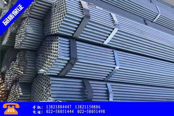 柳州柳北区镀锌钢管50价格逆转行情